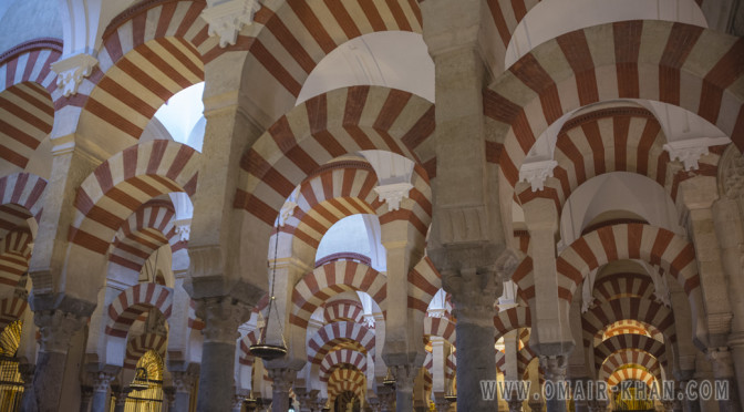 Mezquita Cathedral de Cordoba, Spain
